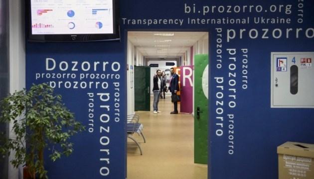 У ProZorro тепер можна укладати рамкові закупівельні угоди терміном до 4 років