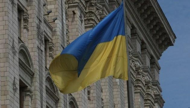 У КМДА відкрили виставку до 28-ї річниці підняття українського прапора