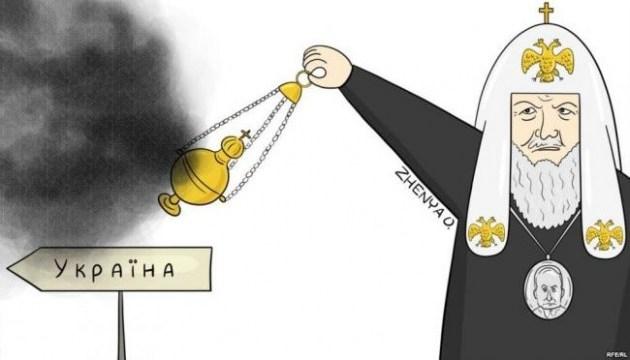 Москва підкоригувала фейк про