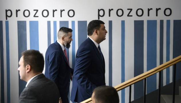 Small-scale privatization through ProZorro.Sale system launched in Ukraine