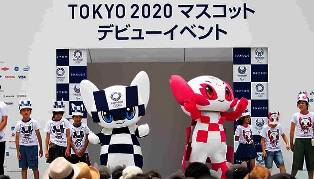 До старта Олимпиады-2020 в Токио остается ровно 2 года