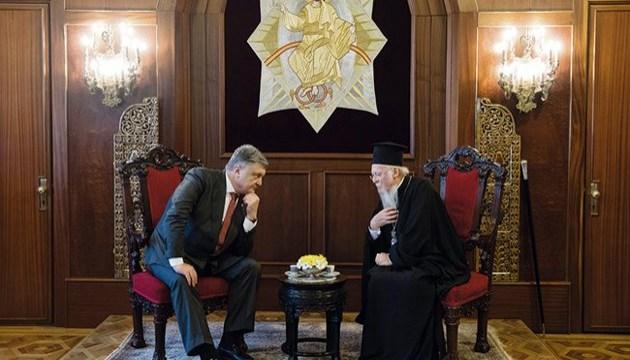 Українська автокефалія: Порошенко і Патріарх Варфоломій обговорили подальші дії