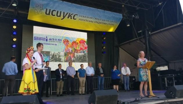 В Оттаві вчетверте відбувся щорічний український фестиваль