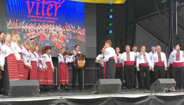 Annual festival of Ukrainian culture held in Ottawa