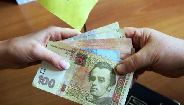 Выплата пенсий за декабрь начнется без задержек — Лазебная