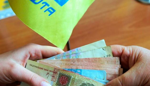 Укрпочта жалуется на миллиардный убыток от доставки пенсий