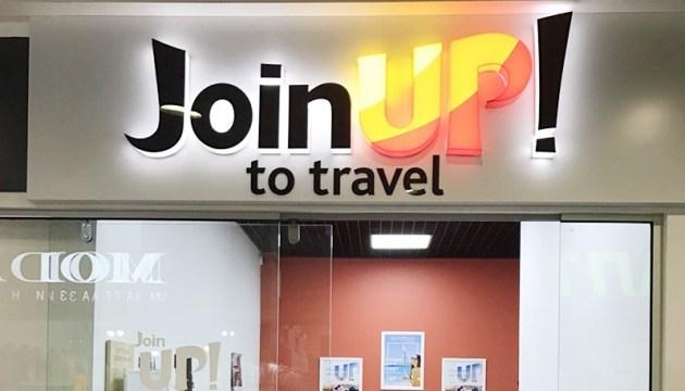 Join Up подозревают в мошенничестве – адвокат заявляет об открытии дела