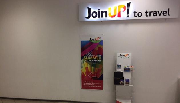 В компании Join Up! говорят, что следствие проверяет заявления граждан