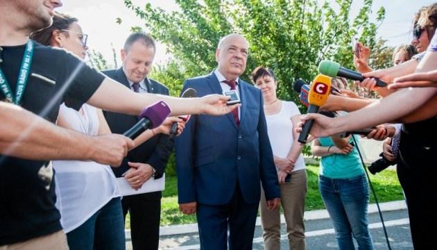 Питьевая вода для Закарпатья: Венгрия передала региону три тонны хлора