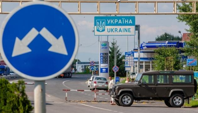 Гражданин России хотел провезти в Украину труп женщины, выдавая его за живого человека