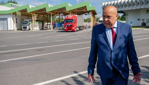 Москаль просить Київ розблокувати ремонт доріг на Закарпатті