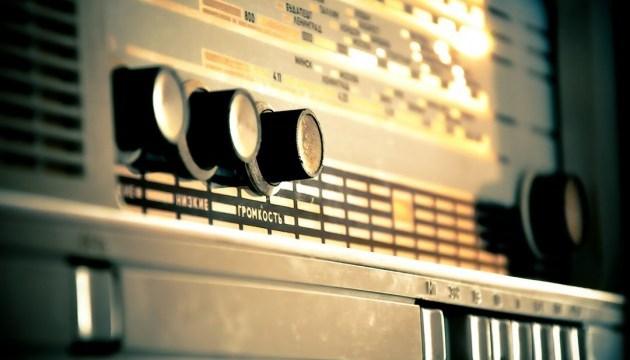 Росія глушить український радіосигнал на Крим - правозахисники