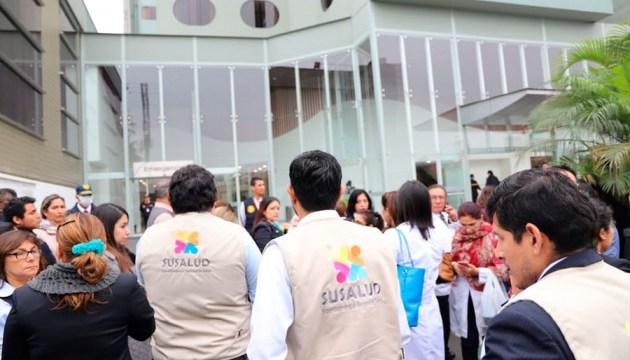 У клініці в столиці Перу прогриміли два вибухи: 20 поранених
