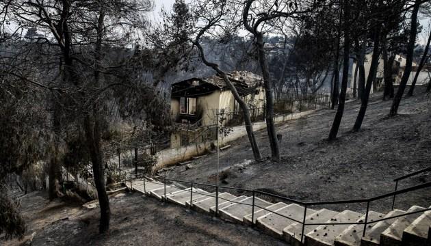 Лісові пожежі в Греції: кількість загиблих зросла до 79