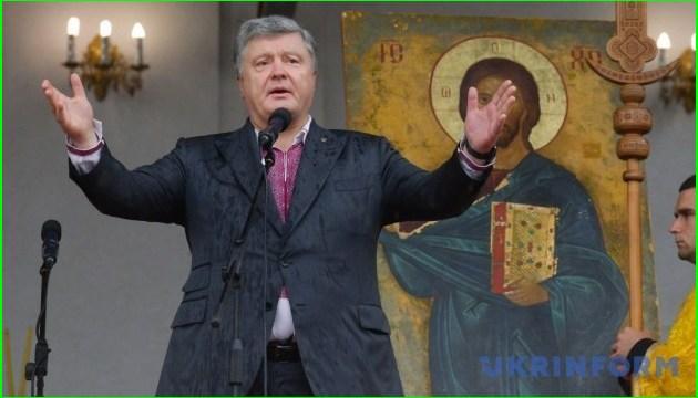 Poroshenko to take part in celebration of 1030th anniversary of Kyivan Rus-Ukraine Christianization on July 28
