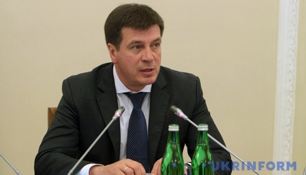 Preparations for upcoming heating season carried out as planned – Zubko