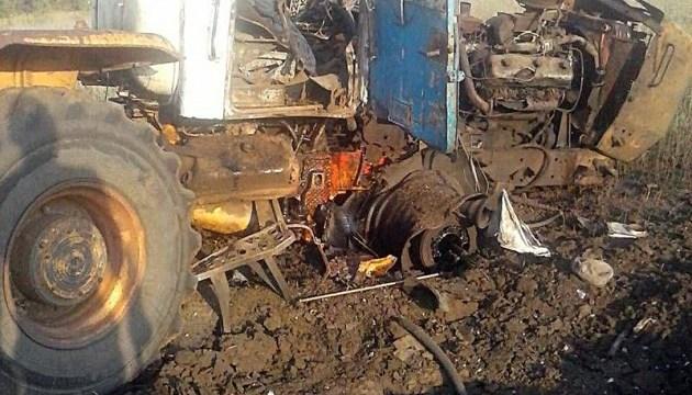 Подрыв трактора в Донецкой области расследуют как теракт