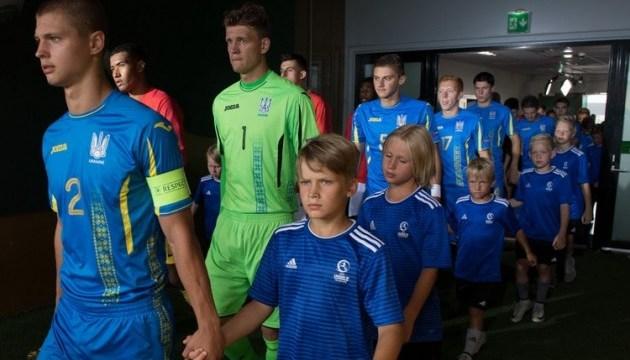 Голкіпер збірної України з футболу U-19: До фіналу лише крок, спробуємо його зробити