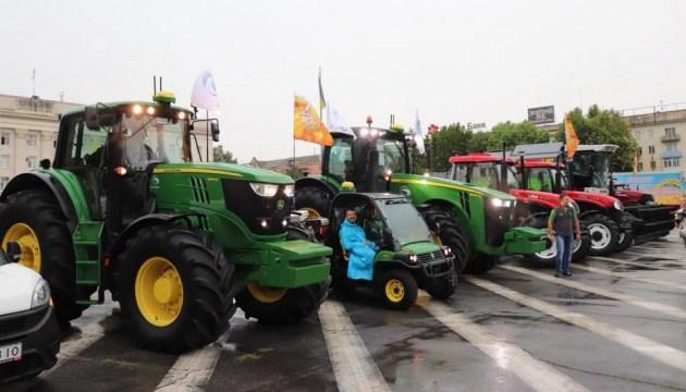 Internationales Forum für Entwicklung des Bauerntums in Chersson