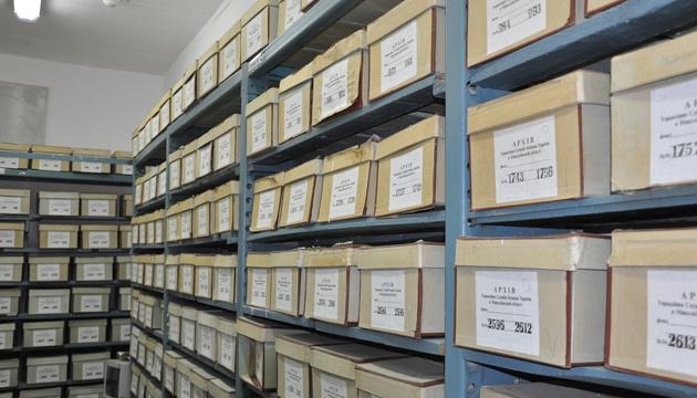 Сообщения о Голодоморе: письма иностранных дипломатов выложили в сеть