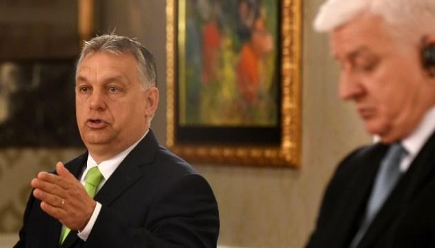 Орбан пропонує Чорногорії допомогу в захисті від мігрантів