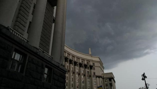 В Киеве и области до конца суток ожидают грозы и шквальный ветер