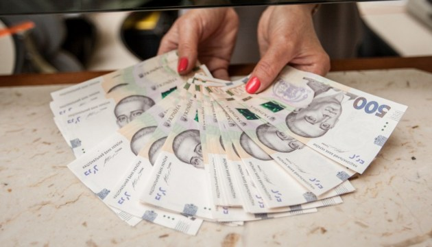 ОТП Банк призупиняє видачу кредитів фізособам за програмою IQ energy