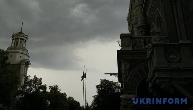 На Київ йде гроза