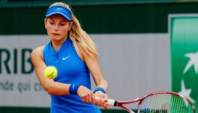 Катерина Завацька не змогла пробитись до фінальної частини турніру в Ташкенті