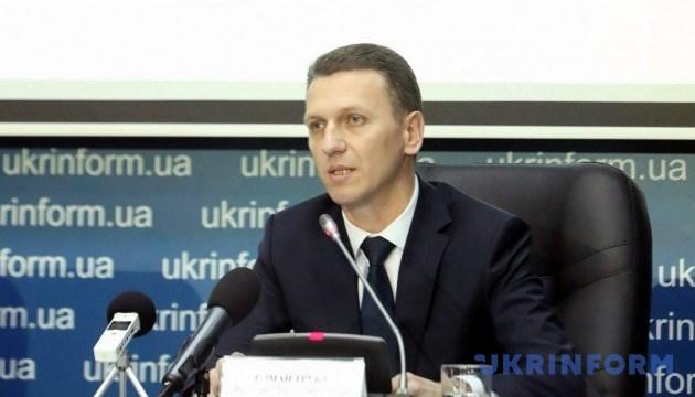 Труба призначив п'ятьох заступників директорів теруправлінь ДБР