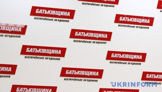 Batkivshchyna spent UAH 25 mln on advertising activity over three months