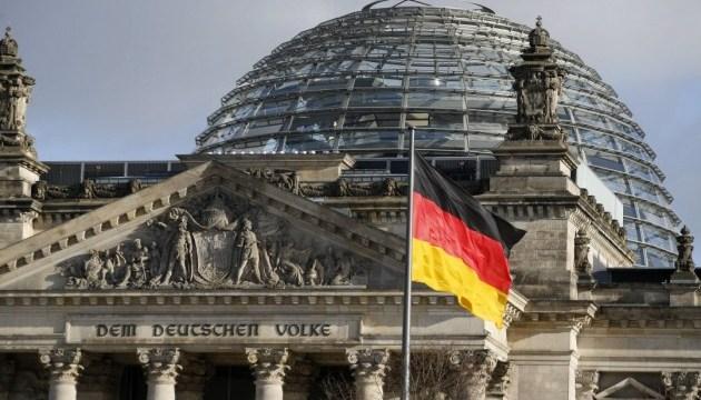 Газовий турборежим у Бундестазі