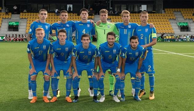 Сегодня игра сборной украины по футболу [PUNIQRANDLINE-(au-dating-names.txt) 64