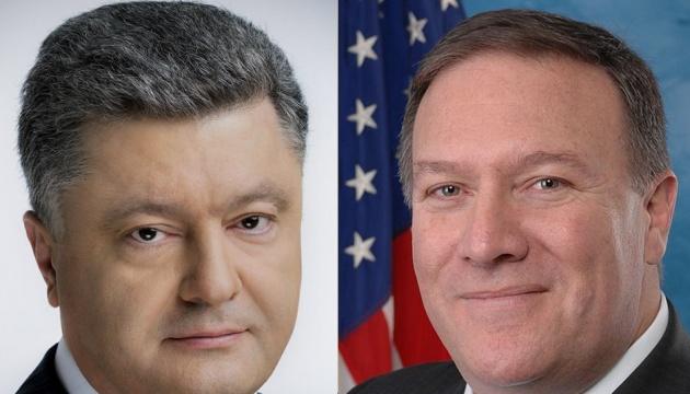 ポロシェンコ大統領、ポンペオ米国務長官と電話会談