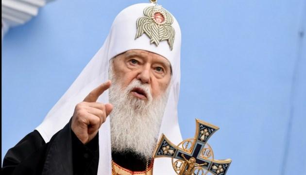 После Томоса: Филарет рассказал о судьбе Киево-Печерской и Почаевской лавр