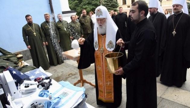 Патріарх Філарет у Михайлівському соборі освятив одяг для капеланів