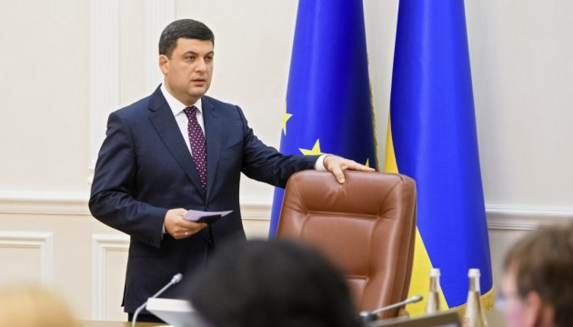 Groysman: 14 new Ukrainian films created under government support to be released this year