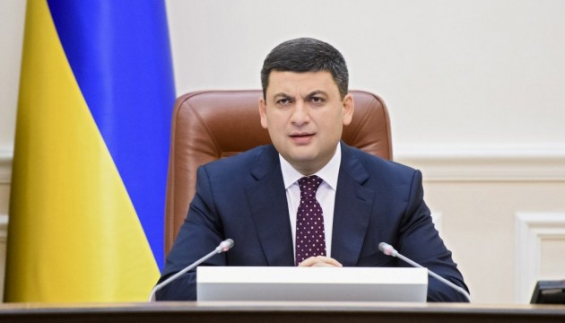 Ukraine's public debt rose almost fivefold over eight years – Groysman