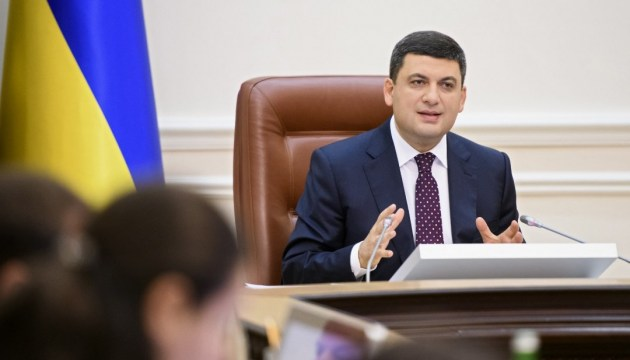 Energy Efficiency Fund to help modernize residential sector – Groysman