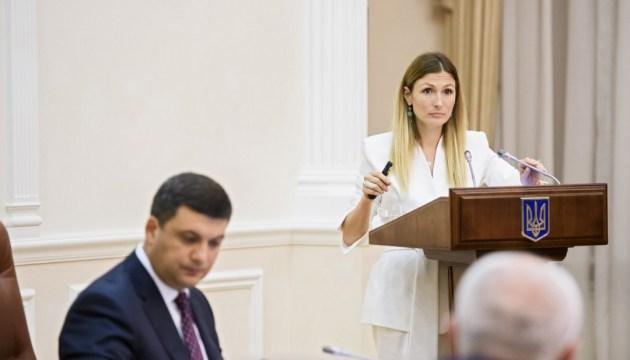 Кабмин одобрил стратегию информационной реинтеграции Донбасса