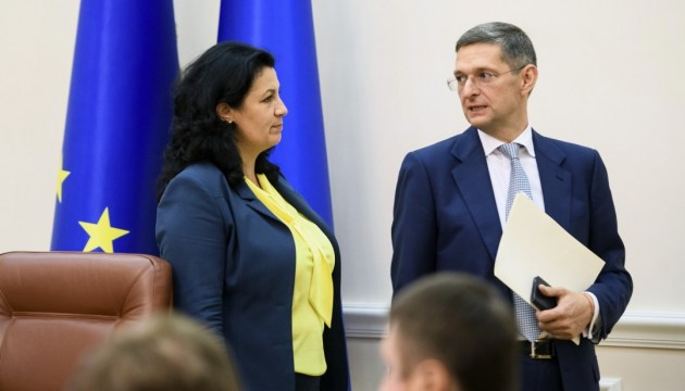 Government reacts to Hungarian PM's remarks on Ukraine's accession to NATO, EU
