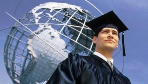 Уряд виділяє 242 мільярди на розвиток освіти у 2019 році - Гройсман