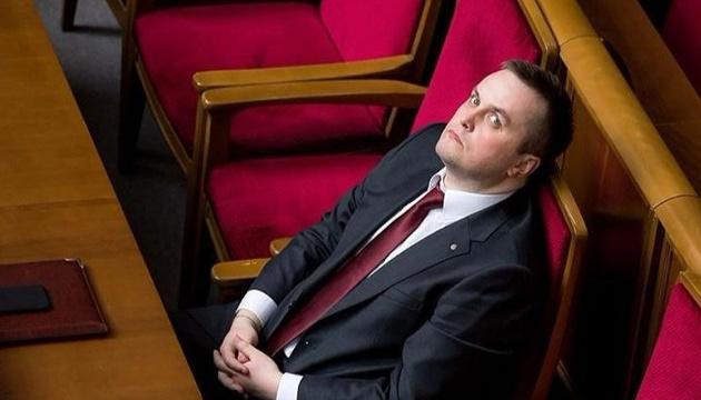 НАБУ прокомментировало отставку Холодницкого