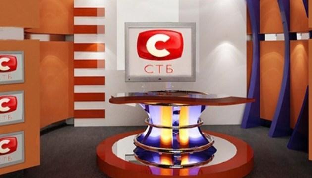 Нацсовет проверит СТБ из-за подозрения в нарушении прав детей