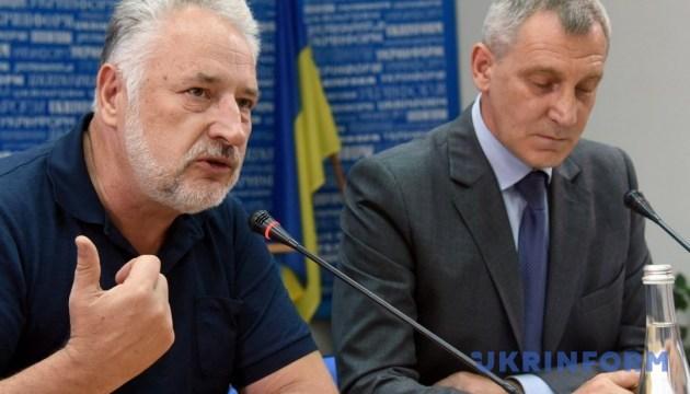 Подолання корупції в Україні. Політико-правові проблеми