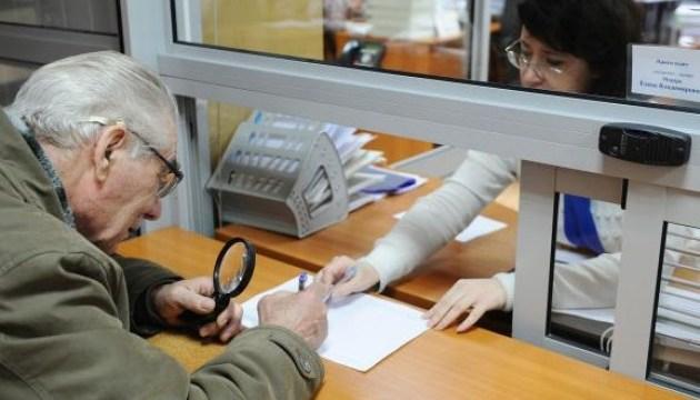 В Украине упростили получение соцпомощи не по месту регистрации