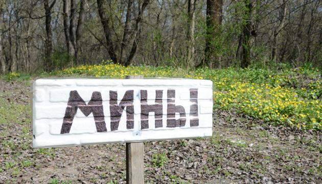 Окупанти мінують поля і узбіччя доріг на Донбасі - розвідка