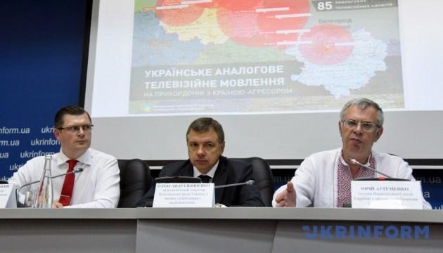 Нацрада: мовлення на окупований Крим незабаром почнуть нові теле- і радіоканали