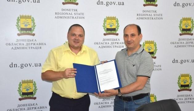 В Киеве и Краматорске зарегистрировали первые теруправления ГБР