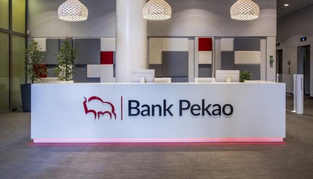 Польський банк пропонує українцям безкоштовні валютні перекази